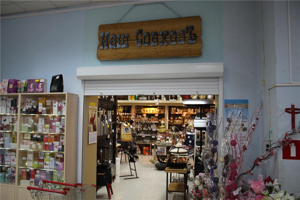 Магазин самогонных аппаратов калининград автоклав для домашнего консервирования купить в туле